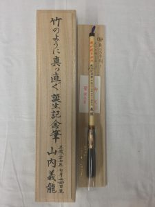 寿スタンダード (太軸)